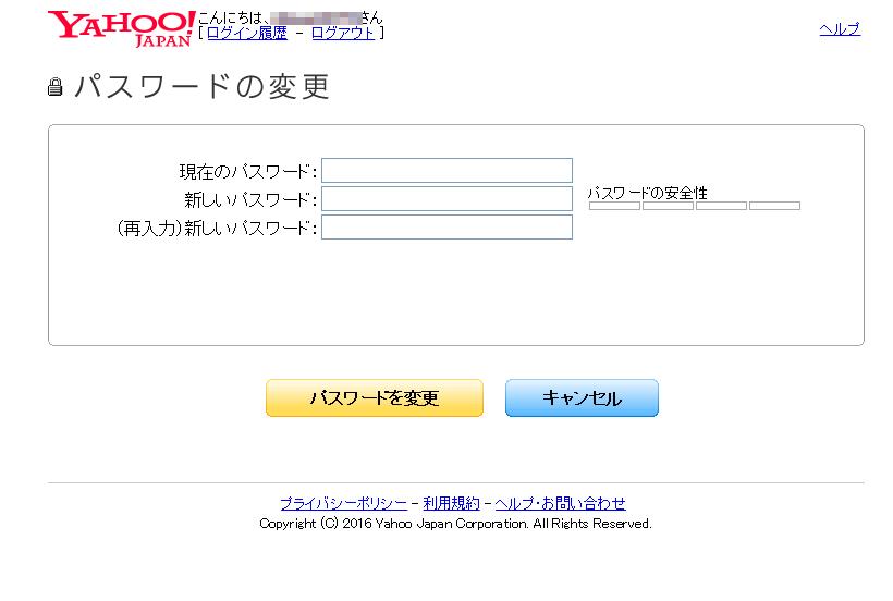 08_mail-pass