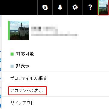 09_mail-pass
