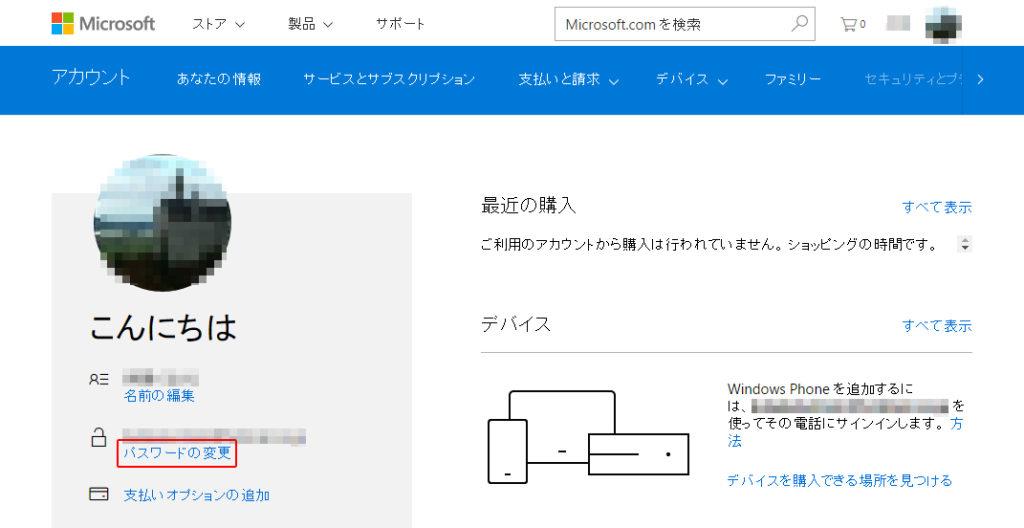 10_mail-pass