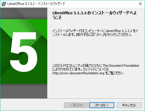 11_mac-csv