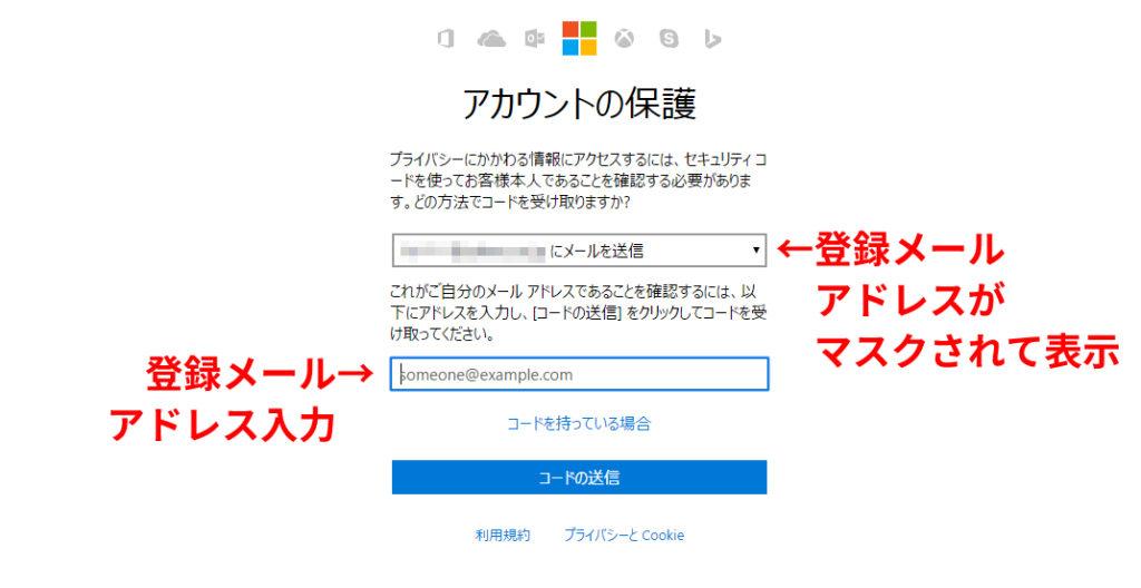 11_mail-pass