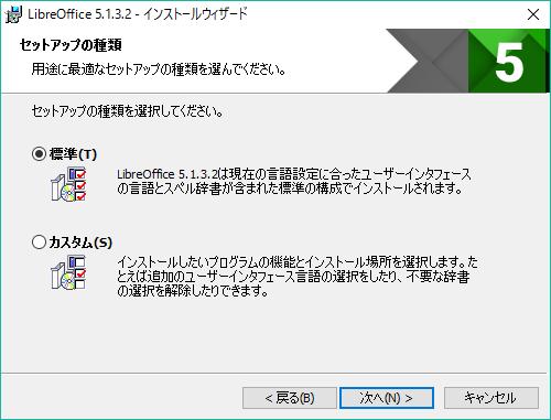 12_mac-csv