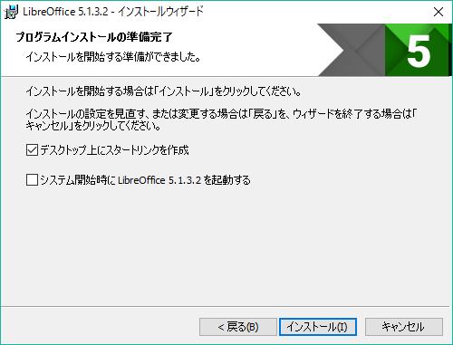 13_mac-csv