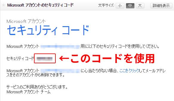 13_mail-pass