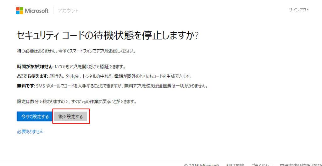 14_mail-pass