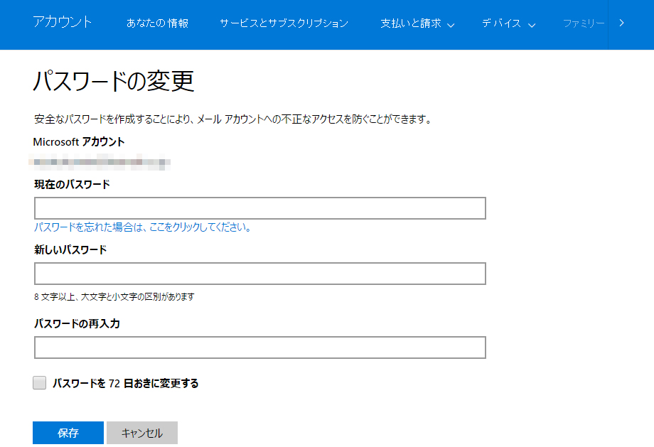 15_mail-pass