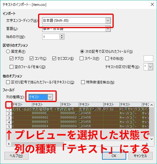 16_mac-csv