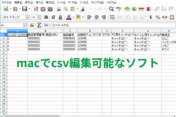 mac-csv-key