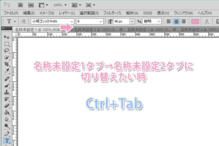 01_photoshop-tab
