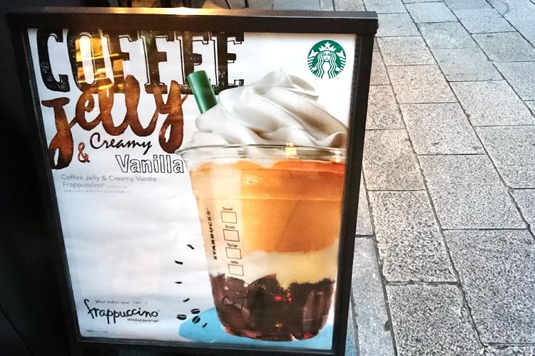 01_starbucks_coffeevanilla