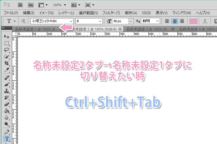 02_photoshop-tab