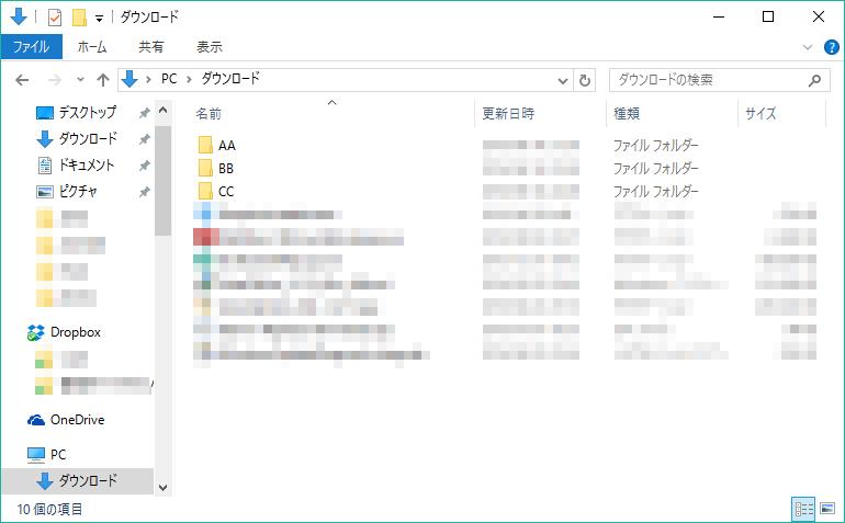 03_copy-cmd
