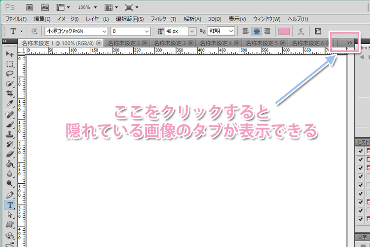 03_photoshop-tab