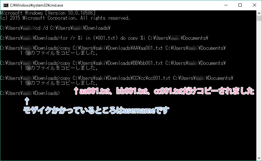 06_copy-cmd