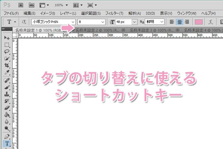 key_photoshop-tab