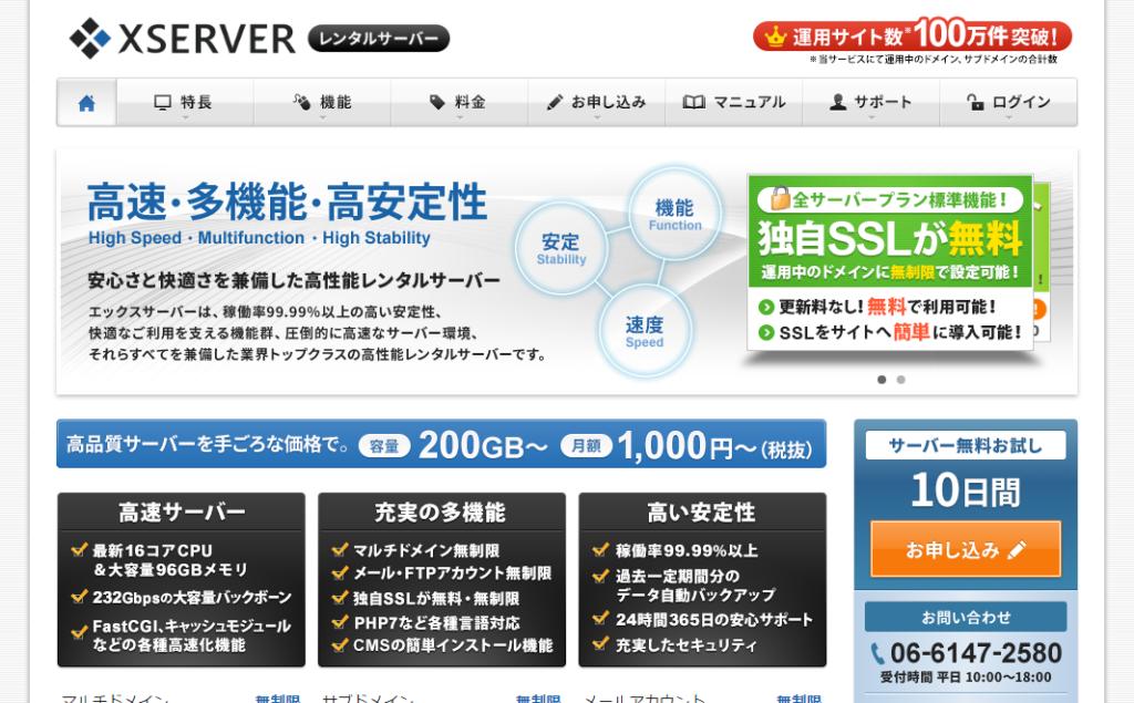 xserver-freessl