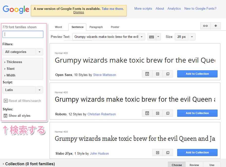 01_google-fonts