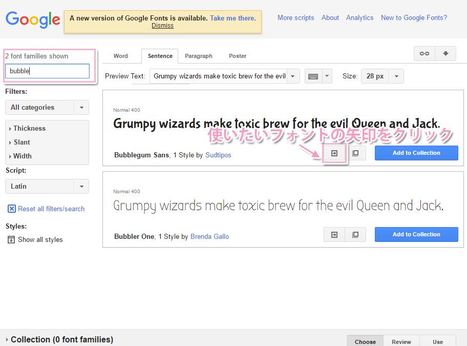 02_google-fonts