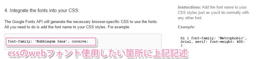 05_google-fonts