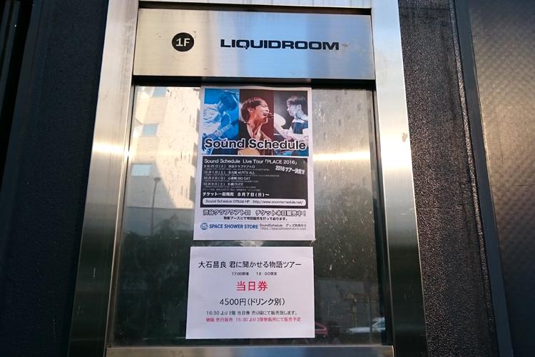 02_oishi-kiminikikaseru