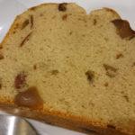 スタバのマロンケーキは甘さも小腹にもちょうどいい