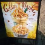 スタバのゴールデン メイプル フラペチーノはクルミがうまい!