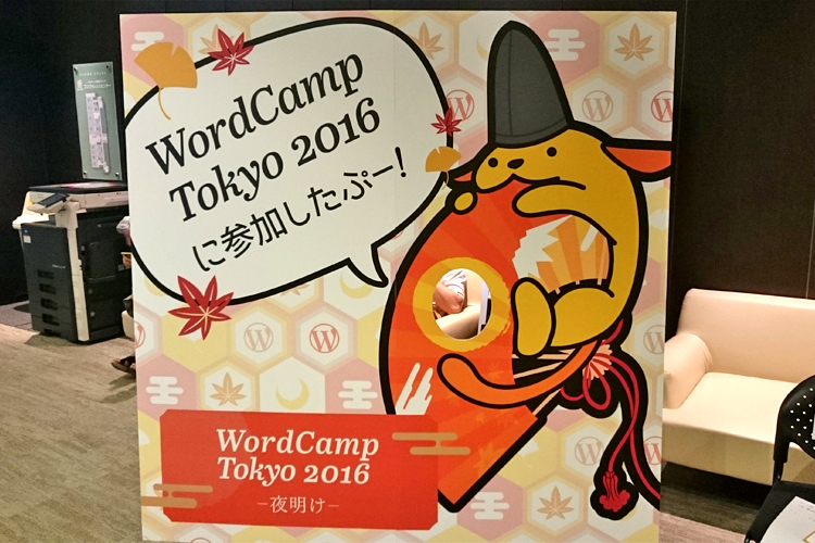 01_wordcampt2016