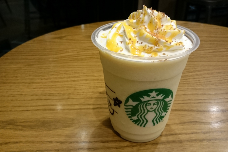 02_starbucks_maple