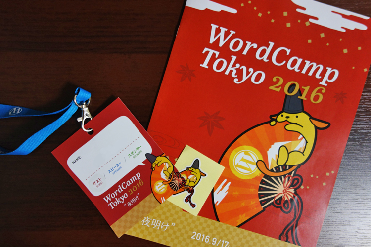 02_wordcampt2016