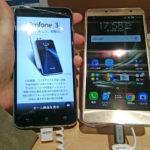 Zenfone 3 Deluxeは無印より指紋が付きにくい