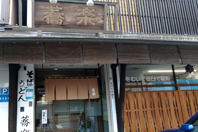 01_kyoraku