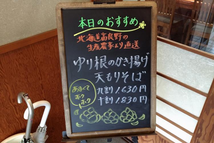 02_kyoraku
