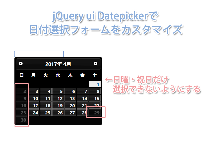01_datepicker