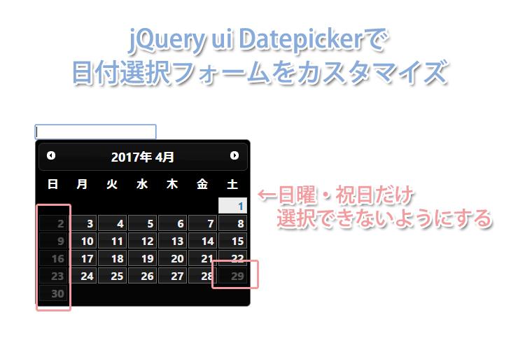 01_datepicker