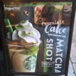 スタバのチョコレートケーキトップフラペチーノwith抹茶ショットは食べごたえあり!