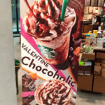 スタバのバレンタインチョコホリックココはココアより軽い飲み心地