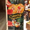 スタバのクリーミーパンプキンフラペチーノはとにかく甘い!