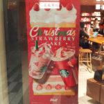 スタバのクリスマス ストロベリー ケーキフラペチーノはケーキ飲んでるみたい!