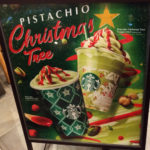 スタバのピスタチオクリスマスツリーはちょうどいい甘さ